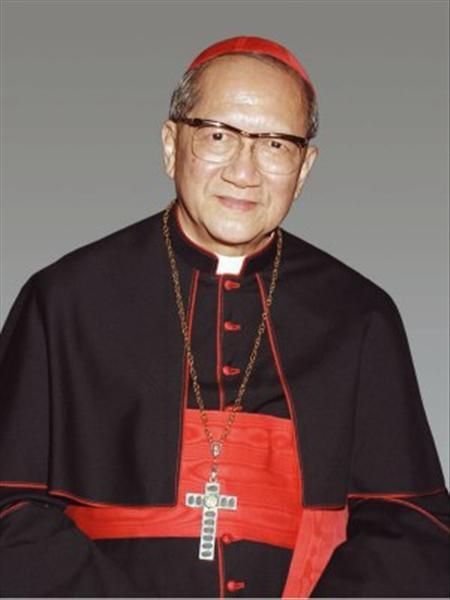 Thông báo của Tòa Tổng giám mục TP.HCM liên quan đến vụ án phong Á thánh và Hiển thánh cho Vị Tôi tớ Chúa Phanxicô Xaviê Nguyễn Văn Thuận