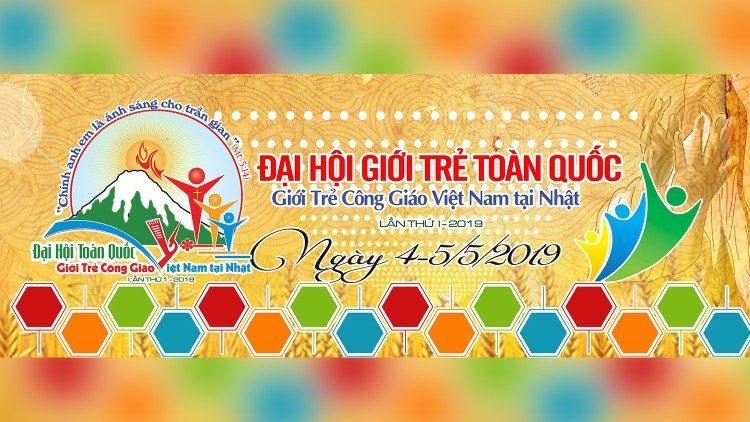 Đại hội giới trẻ Công giáo Việt Nam tại Nhật Bản