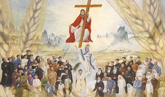 Thư mục vụ Năm Thánh Tôn Vinh Các Thánh Tử Đạo của Đức Giám Mục GIáo Phận Nha Trang