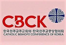 HĐGM Hàn Quốc thông báo về hiện tượng tại Naju