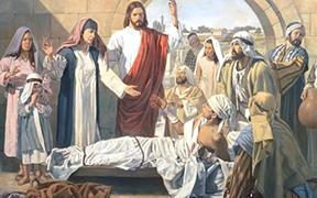 Thiên Chúa viếng thăm dân Người (17.9.2019 – Thứ Ba Tuần 24 TN)