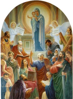 Maria, Mẹ Giáo Hội